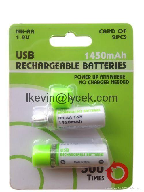 1.2V 1450mAh USB Rechargeable AA Batteries(Green 2