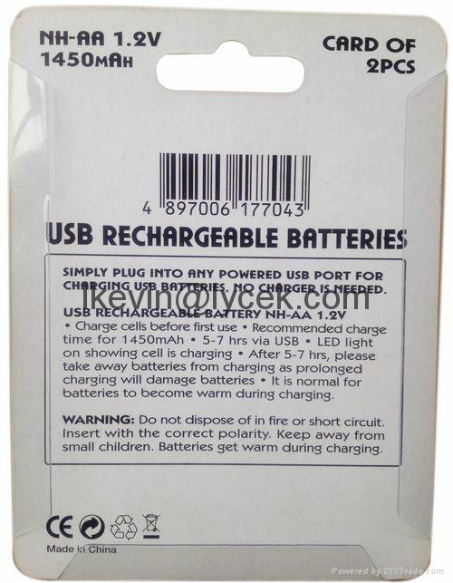 1.2V 1450mAh USB Rechargeable AA Batteries(Green 4