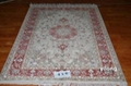 Silk and Wool Mixed Rug