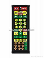 KTV触摸屏式遥控器