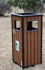 城市環保垃圾箱