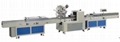 Tissue roll auto packing machine
