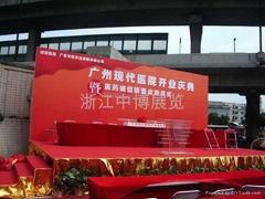 杭州广告会议背景板制作