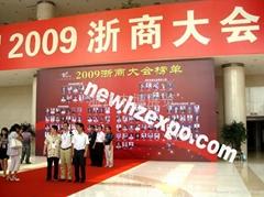 杭州会议会展布置