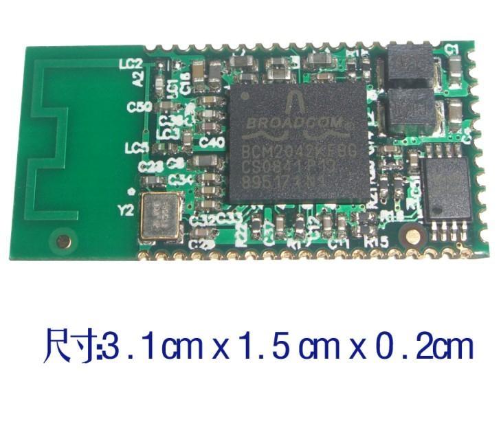 蓝牙键盘模块(BCM2042) 2