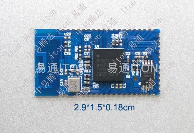 博通20730蓝牙键盘模块 1