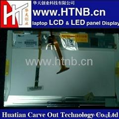 16寸全新原装A+液晶屏 LTN160AT06 LED屏