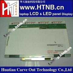 B121EW07 笔记本电脑液晶屏 12.1 全新 A+