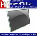 液晶屏 B141EW04 笔记本屏 14.1 LCD 2