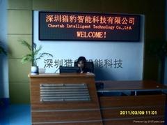 Shenzhen Cheetah Intelligent Technology Co.,Limited