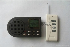 Hunting birds sound mp3 player wholesale CP-360B