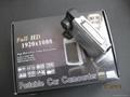 F500LHD 1080P HD car dvr Driving recorder  4