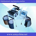 Multifunctional Digital Mug Heat Press Machine