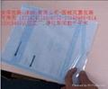 消毒包装袋