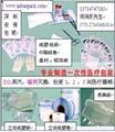 医疗器械包装袋 1