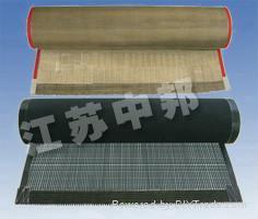 Teflon conveyor mesh