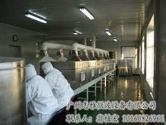 微波藥材滅菌設備
