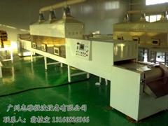 微波竹木製品烘乾設備