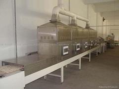 五穀雜糧低溫烘焙設備