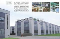 OEM专业生产加工