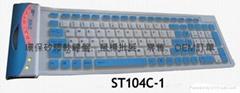 專業廠家104鍵D型硅胶软键盘矽膠鍵盤時尚韓國潮流精品電腦配件
