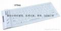 专业厂家84键A型硅胶软键盘矽胶键盘时尚韩国潮流精品电脑配件 1