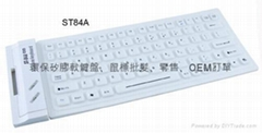 專業廠家84鍵A型硅胶软键盘矽膠鍵盤時尚韓國潮流精品電腦配件