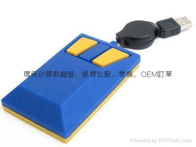 专业厂家硅胶鼠标环保矽胶鼠标时尚韩国潮流精品电脑配件 1
