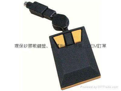 专业厂家硅胶鼠标环保矽胶鼠标时尚韩国潮流精品电脑配件 3