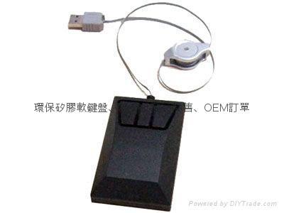 专业厂家硅胶鼠标环保矽胶鼠标时尚韩国潮流精品电脑配件 4