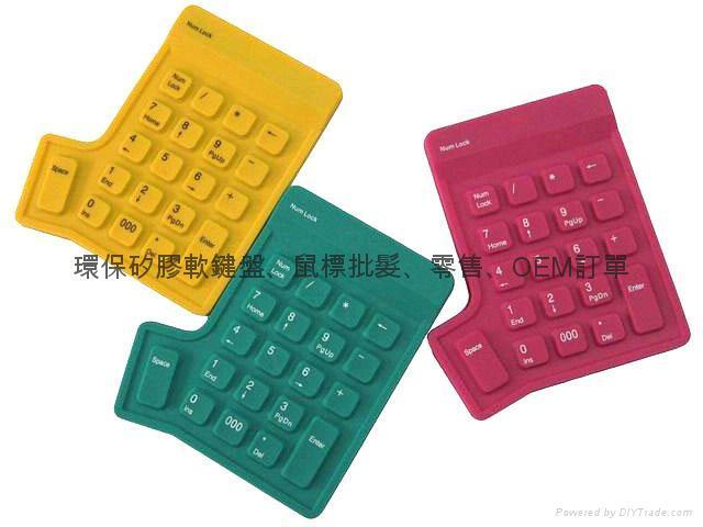 专业厂家硅胶数字键环保矽胶数位键盘时尚韩国潮流精品电脑配件 1