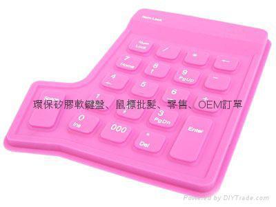 专业厂家硅胶数字键环保矽胶数位键盘时尚韩国潮流精品电脑配件 4