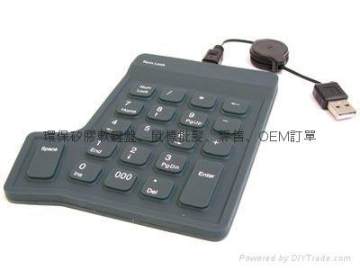 专业厂家硅胶数字键环保矽胶数位键盘时尚韩国潮流精品电脑配件 2