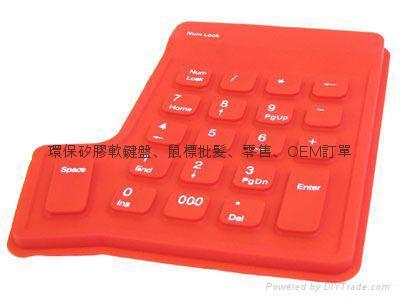 专业厂家硅胶数字键环保矽胶数位键盘时尚韩国潮流精品电脑配件 3