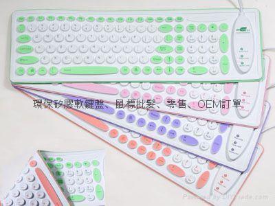 专业厂家103键B矽胶键盘、硅胶软键盘时尚韩国潮流精品电脑配件 1