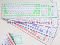 專業廠家103鍵B矽膠鍵盤、硅胶软键盘時尚韓國潮流精品電腦配件