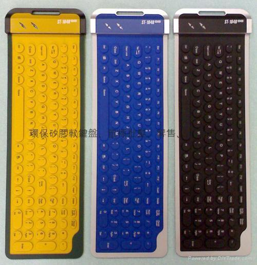 专业厂家104键B型矽胶键盘硅胶软键盘时尚韩国潮流精品电脑配件 1