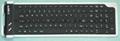 专业厂家104键B型矽胶键盘硅胶软键盘时尚韩国潮流精品电脑配件 2