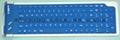 专业厂家104键B型矽胶键盘硅胶软键盘时尚韩国潮流精品电脑配件 4