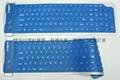 专业厂家104键B型矽胶键盘硅胶软键盘时尚韩国潮流精品电脑配件 5
