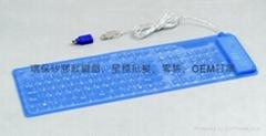 专业厂家促销109键矽胶键盘、硅胶软键盘时尚韩国潮流精品电脑配件