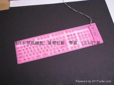 专业厂家109键夜光矽胶键盘硅胶软键盘时尚韩国潮流精品电脑配件 4