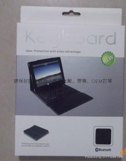 IPAD3蓝牙键盘 4