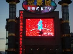KTV酒吧led顯示屏
