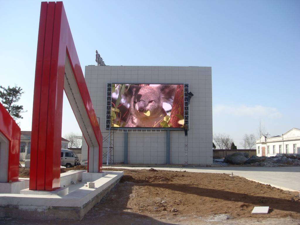 長治戶外LED電視牆 3