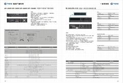 广播系统 扬声器