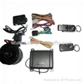 1-Way Car Alarm System CX-601B