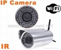 Wireless WiFi IR Cut Night Vision
