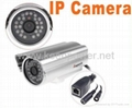 Apexis Wired Nightvision IR LED Security