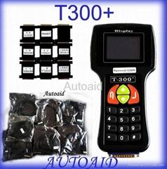 T300 car key tool